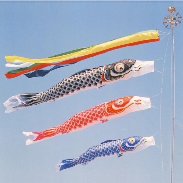 こいのぼり 庭用 久月 特選昴鯉(すばる) 8m 6点 (矢車、ロープ、吹流し、鯉3匹) 大型/ポール別売り 人形の久月 KOQ-O-OH-006