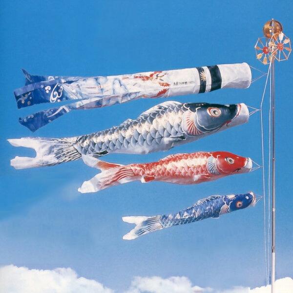 こいのぼり 庭用 久月オリジナル 久月 四神鯉のぼり 4m 6点 (矢車、ロープ、吹流し、鯉3匹) 大型/ポール別売り 人形の久月 KOQ-O-OH-027