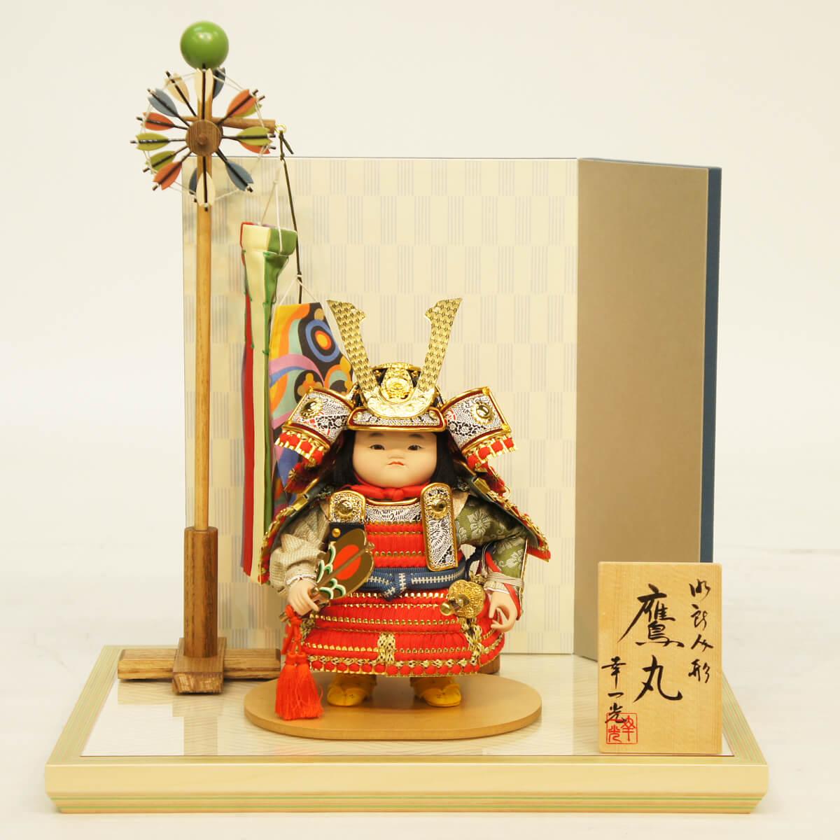 五月人形 幸一光 子供大将飾り 鷹丸 (たかまる) 鎧着セット ≪GOKI-5030≫コンパクト おしゃれ 子供大将飾り 武者人形 子供大将飾り 五月人形
