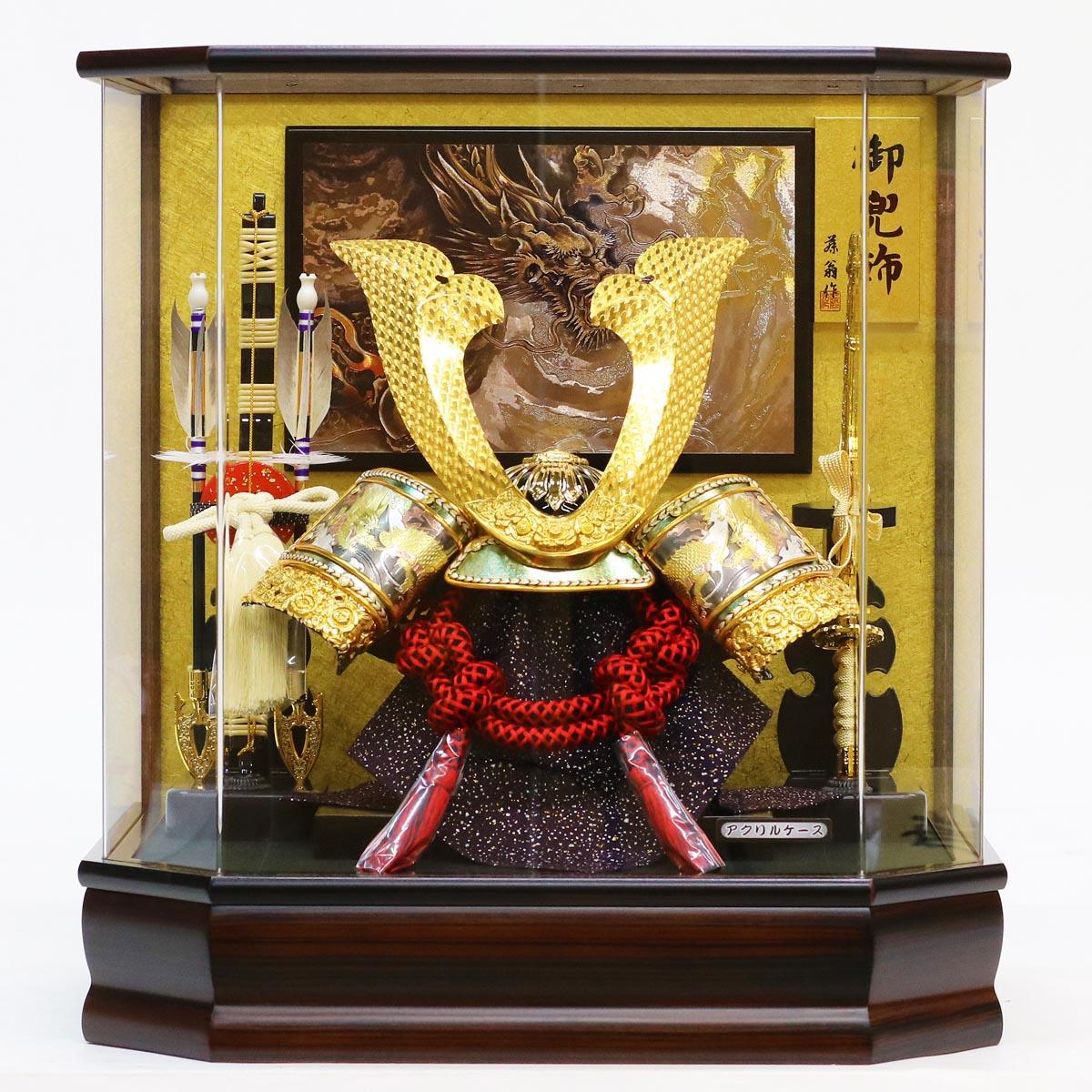 五月人形 藤翁 兜ケース飾り 六角寿宝 兜飾り アクリルケース飾り ≪GOFO-185-755MT≫コンパクト おしゃれ 兜ケース飾り アクリルケース飾り オルゴール付 兜 ケース飾り 五月人形