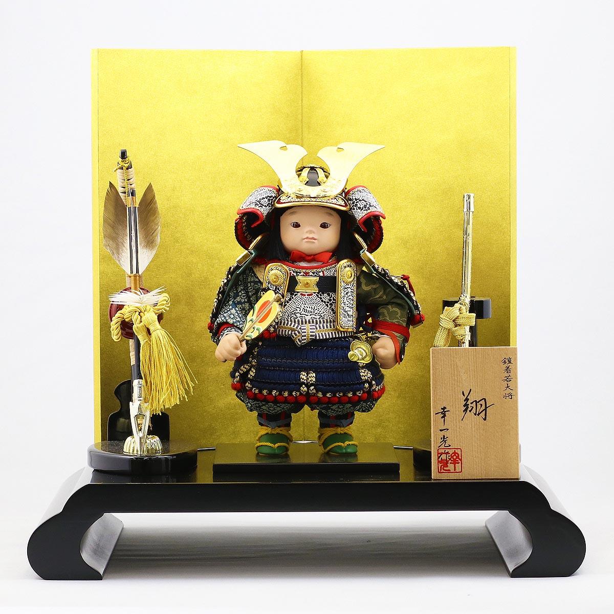 五月人形 幸一光 子供大将飾り 翔 (しょう) 鎧着 巻き足台 金屏風セット ≪GOKI-SHOU-NO-09≫コンパクト おしゃれ 子供大将飾り 武者人形 子供大将飾り 五月人形
