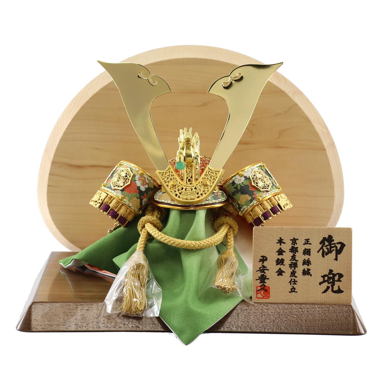 五月人形 平安豊久 兜飾り 翠 9号 兜 高級木材使用 飾り台・衝立セット ≪GOH-GD-140-WN-L≫コンパクト おしゃれ 兜飾り 兜 五月人形