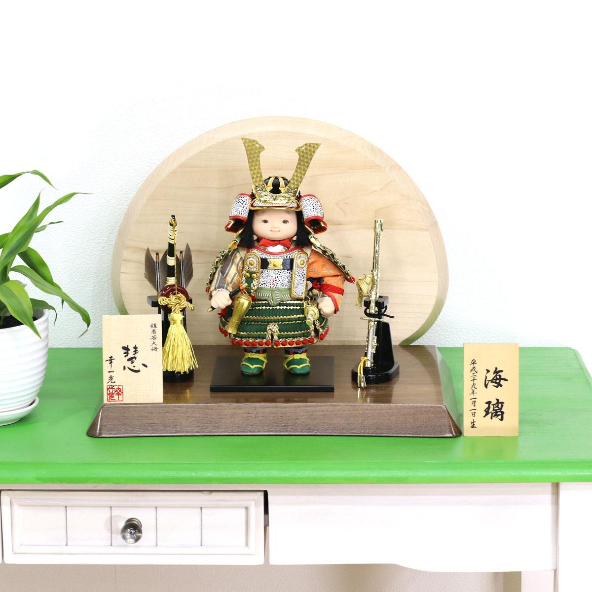 五月人形 幸一光 子供大将飾り 慧 (けい) 鎧着 高級木材使用 飾り台・衝立セット ≪GOKI-KEI-NO-15≫コンパクト おしゃれ 子供大将飾り 武者人形 子供大将飾り 五月人形