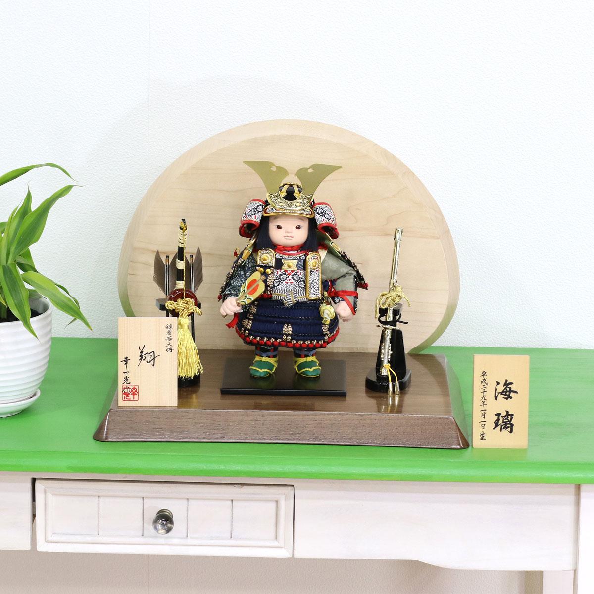 五月人形 幸一光 子供大将飾り 翔 (しょう) 鎧着 高級木材使用 飾り台・衝立セット ≪GOKI-SHOU-NO-15≫コンパクト おしゃれ 子供大将飾り 武者人形 子供大将飾り 五月人形