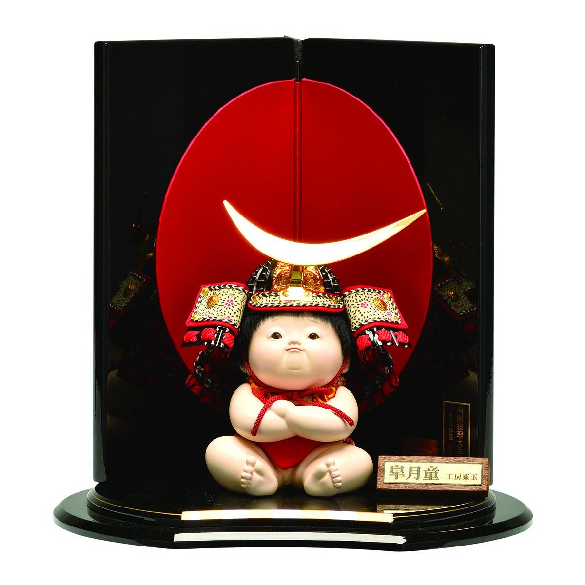 五月人形 東玉 木目込み 木目込み人形 皐月童 陸(りく) ≪GOTG-T-960≫コンパクト おしゃれ 木目込み 五月人形 [P10]