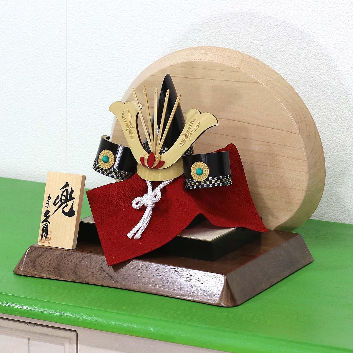 五月人形 久月 兜飾り 久月 ミニ兜 越前竹人形 高級木材使用飾り台・衝立 久月 ≪GOQ-R5994-WN-S≫コンパクト おしゃれ 兜飾り 兜 五月人形