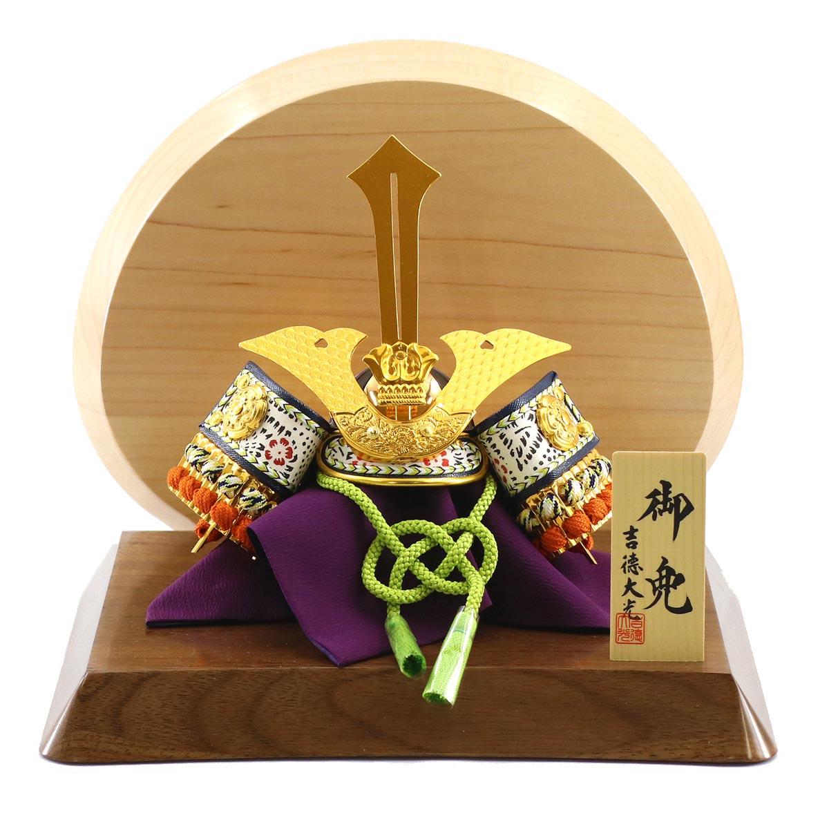 五月人形 吉徳 兜飾り 兜飾り 豆 楠木正成公 高級木材使用飾り台・衝立 吉徳 ≪GOY-113-382-WN-S≫コンパクト おしゃれ 兜飾り 兜 五月人形