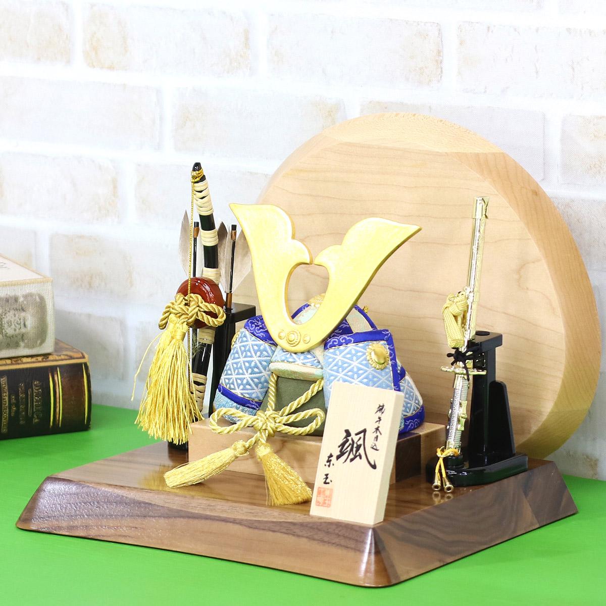 五月人形 東玉 木目込み 兜飾り 颯シリーズ 「青」 高級木材使用台屏風 ≪GOTG-NO12-W11≫コンパクト おしゃれ 木目込み 五月人形