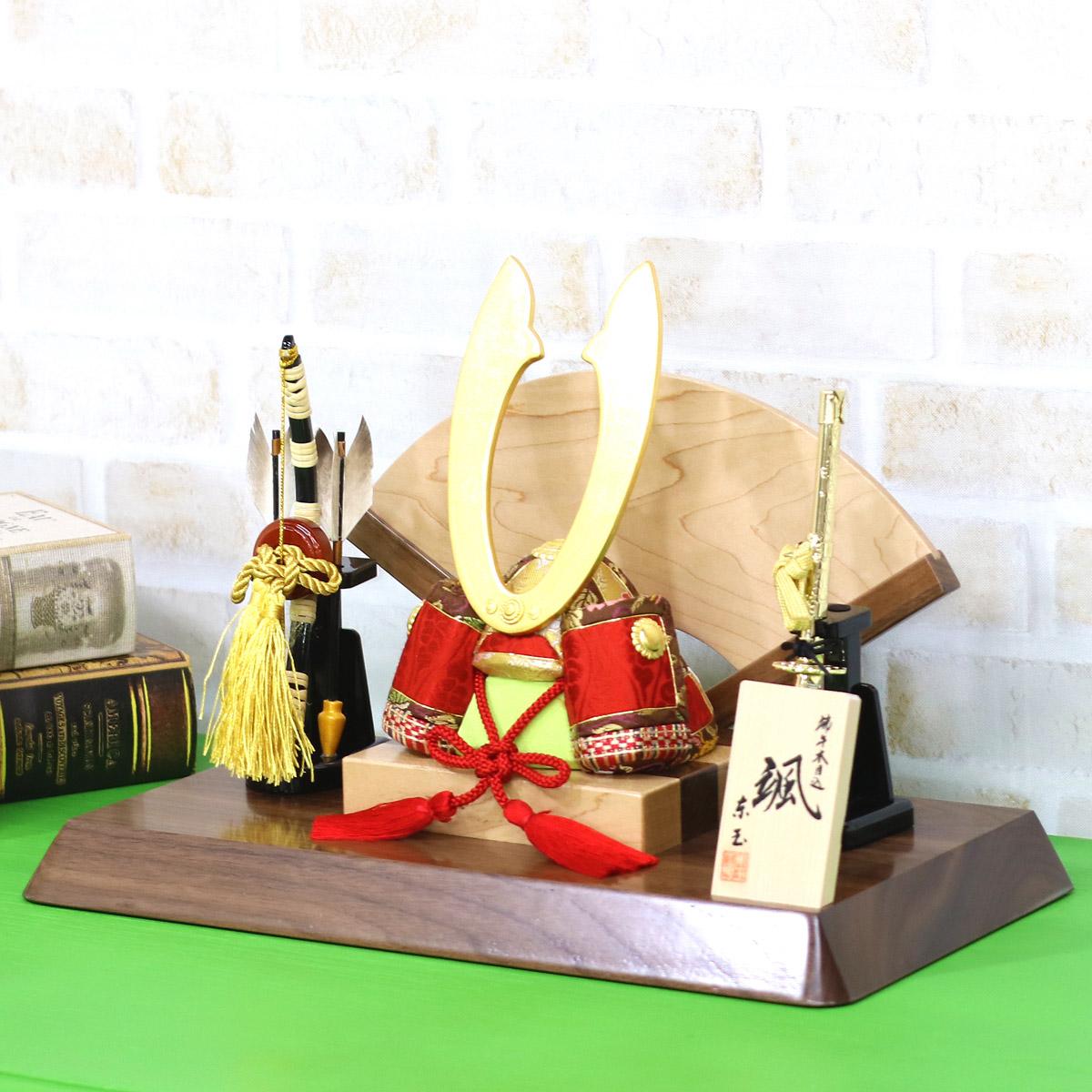 五月人形 東玉 木目込み 兜飾り 颯シリーズ 「赤」 高級木材使用 扇型屏風 飾り台セット ≪GOTG-NO13-W13≫コンパクト おしゃれ 五月人形 兜 木目込み飾り
