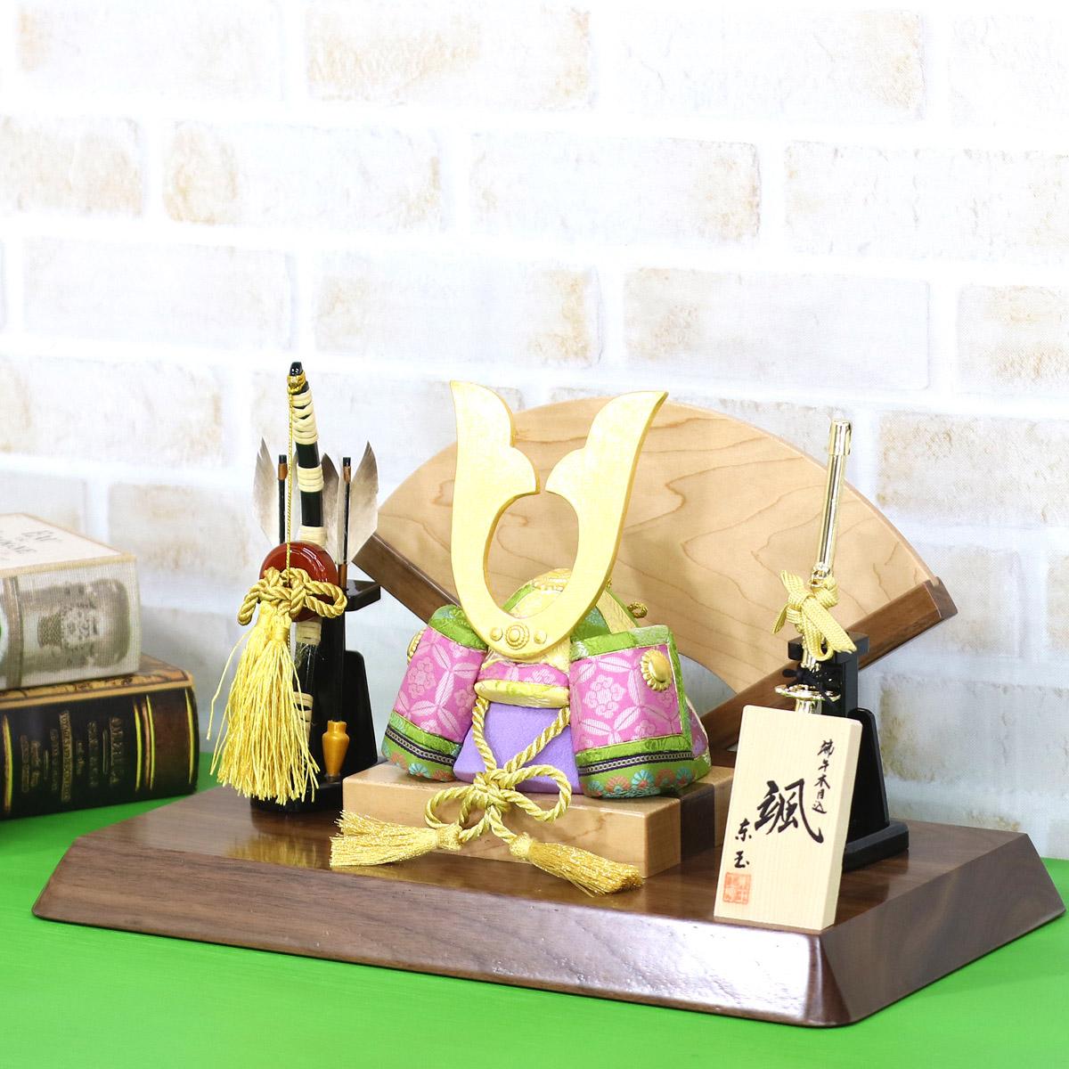 五月人形 東玉 木目込み 兜飾り 颯シリーズ 「緑」 高級木材使用 扇型屏風 飾り台セット ≪GOTG-NO14-W13≫コンパクト おしゃれ 五月人形 兜 木目込み飾り