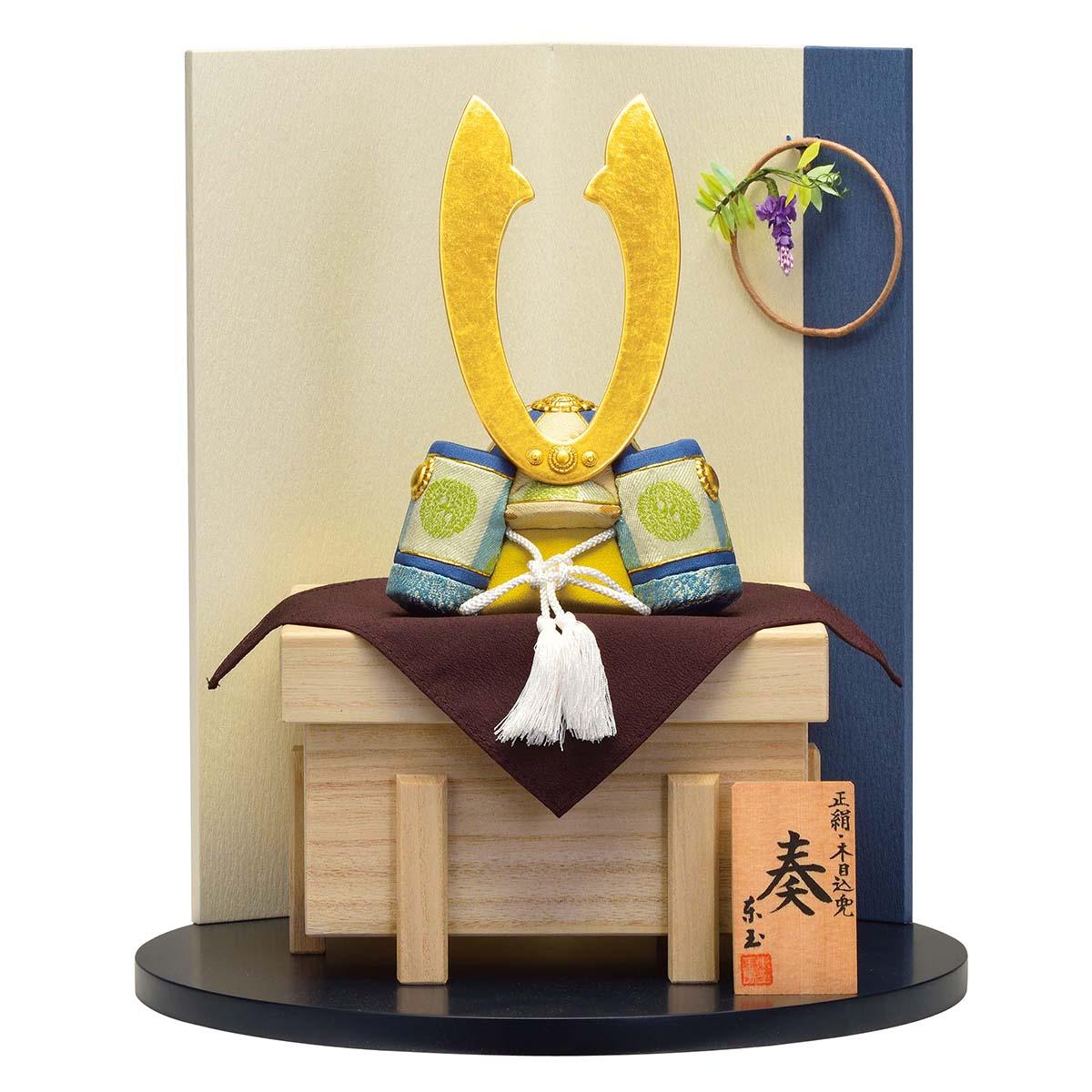 五月人形 東玉 木目込み飾り 奏・青音-aoto- GOTG-4コンパクト おしゃれ 木目込み飾り 5月人形 端午の節句 [P10]