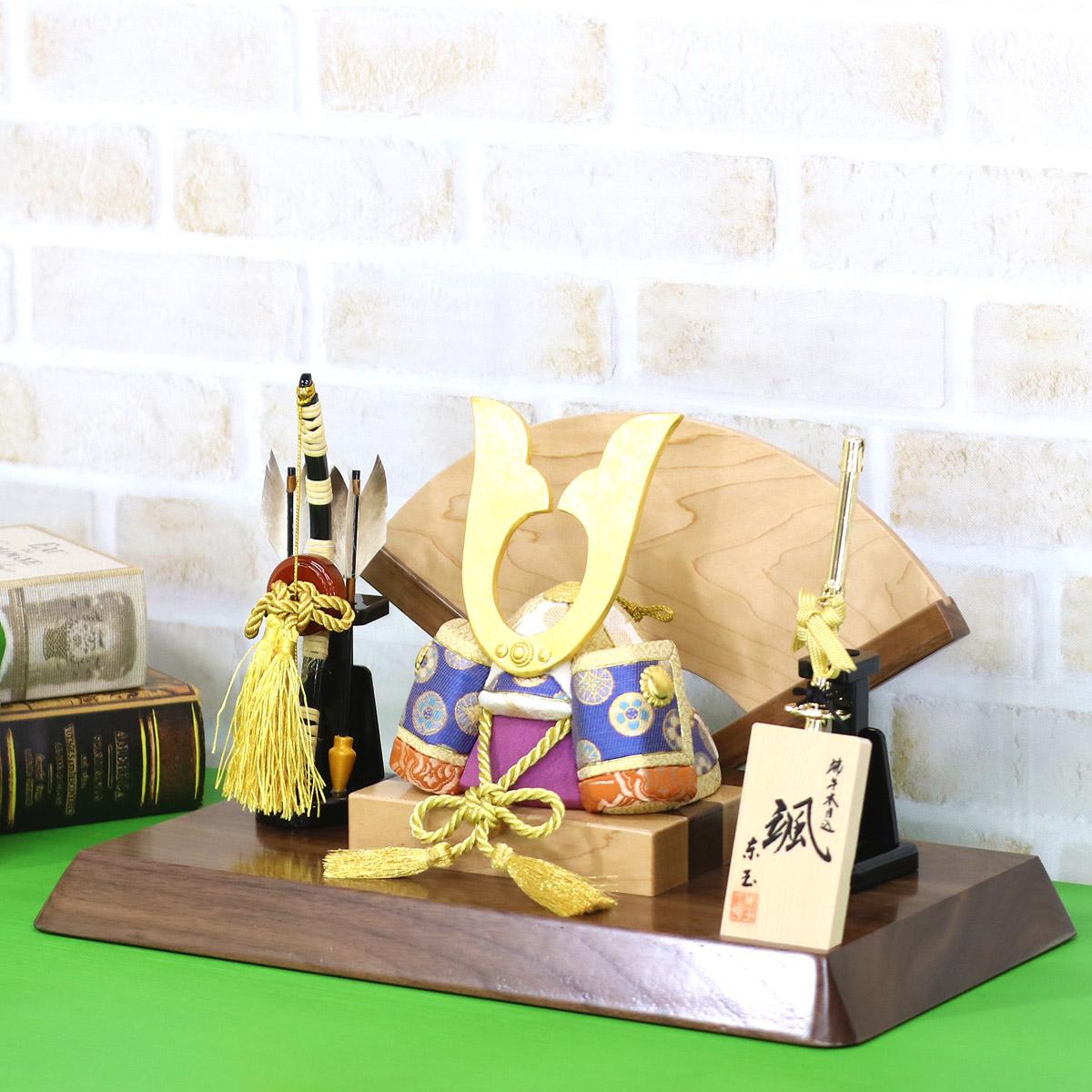 端午の節句 おしゃれ で かっこいい 五月人形を木目込み送料無料※北海道・沖縄除く 五月人形 東玉 木目込み 「天」 高級木材使用 扇型屏風 飾り台セット GOTG-NO11-W13コンパクト おしゃれ 木目込み 五月人形