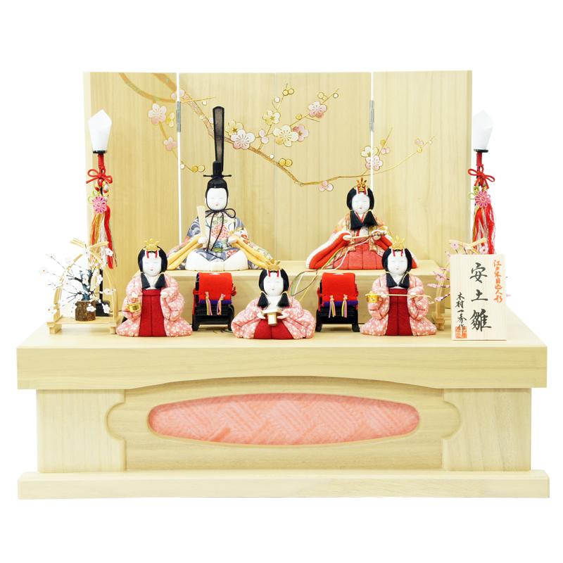 雛人形 一秀 コンパクト 木目込み飾り 五人飾り 安土雛 21号 桐収納飾り 雛人形 HNIS-I-37ひな人形 かわいい おしゃれ インテリア 雛 木目込人形飾り ひな人形 小さい ミニ [P20]