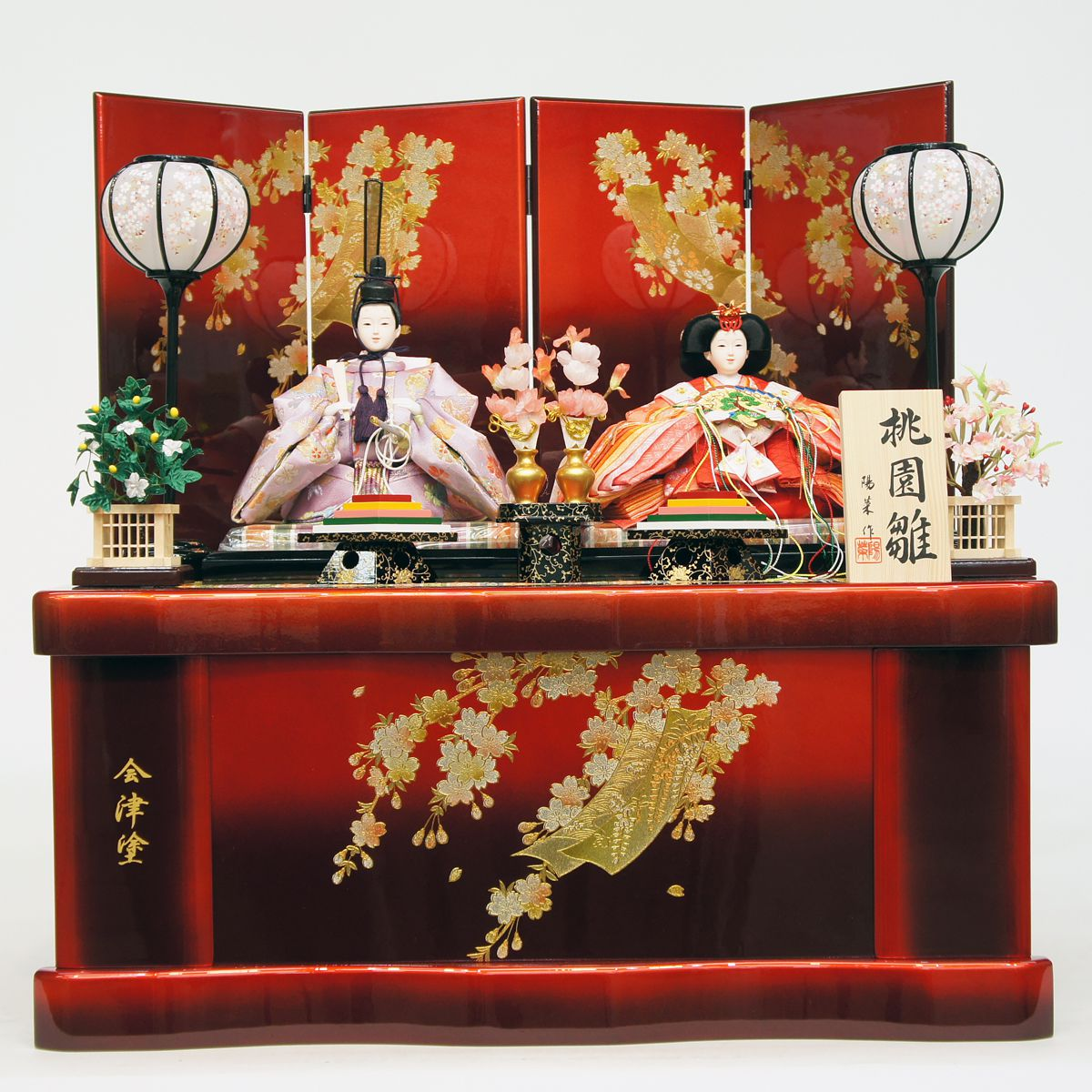 雛人形 コンパクト 収納飾り 陽菜作 会津塗り 桃園雛 親王収納飾り 雛人形 HNF-45ST1197ひな人形 かわいい おしゃれ インテリア 雛 コンパクト収納飾り