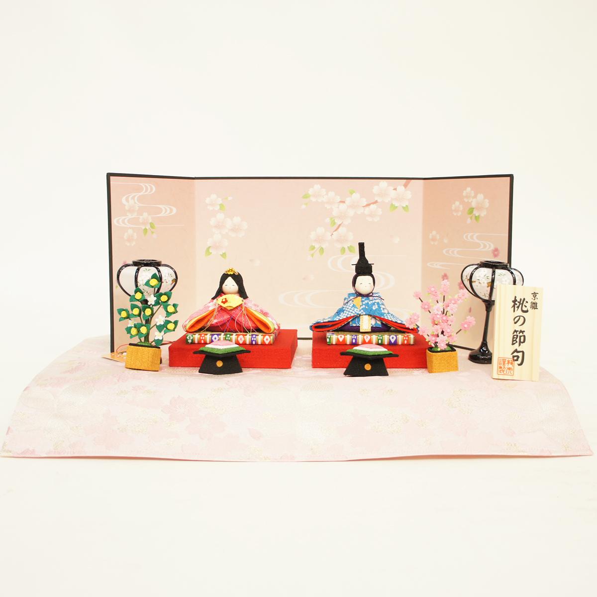 雛人形 リュウコドウ コンパクト ちりめん雛 ほほえみ 桜雛 雛人形 HNRK-1-734ひな人形 かわいい おしゃれ インテリア 雛 ひな人形 小さい ミニ [P10]