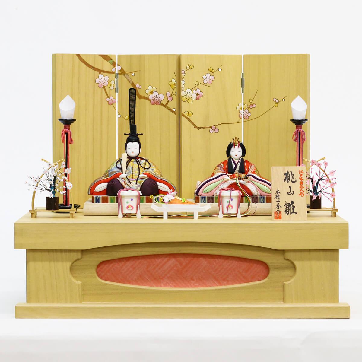 雛人形 一秀 コンパクト 木目込み飾り 親王飾り 桃山雛 150号 桐収納飾り 雛人形 HNIS-H-51ひな人形 かわいい おしゃれ インテリア 雛 木目込人形飾り ひな人形 小さい ミニ [P20]
