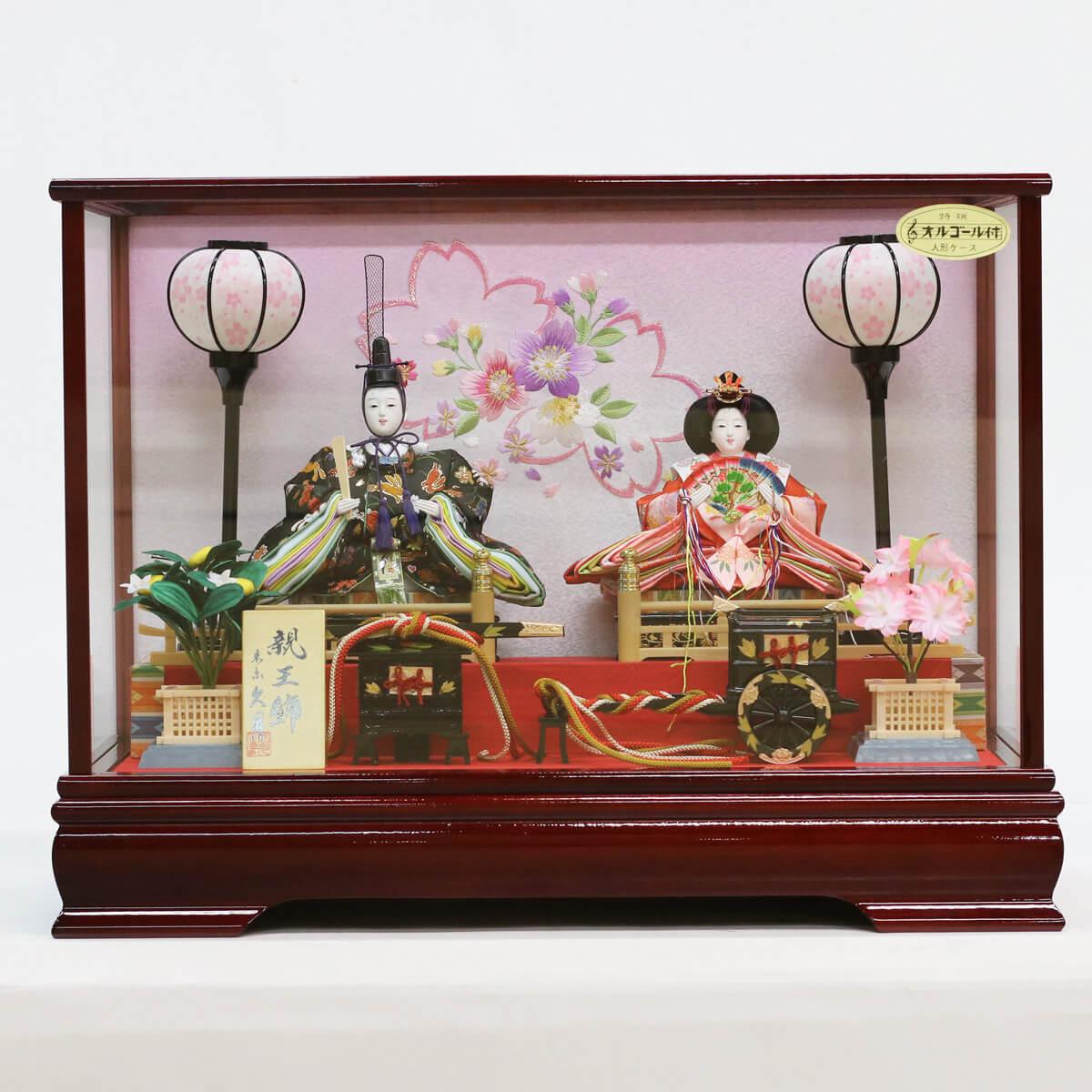 雛人形 久月 コンパクト ケース飾り 久月 ケース飾り 親王飾り 芥子親王 ガラスケース 雛人形 HNQ-65972ひな人形 かわいい おしゃれ インテリア 雛 ケース飾り ケース [P10]