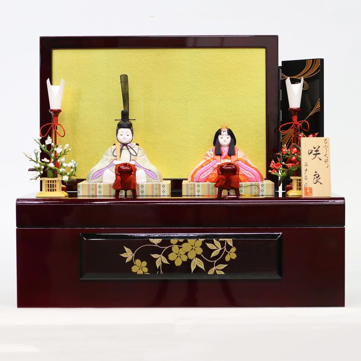 雛人形 真多呂 コンパクト 木目込み飾り 真多呂作 木目込み雛人形 咲良セット 収納飾り 雛人形 HNM-1294 (31)ひな人形 かわいい おしゃれ インテリア 雛 木目込人形飾り [P10]