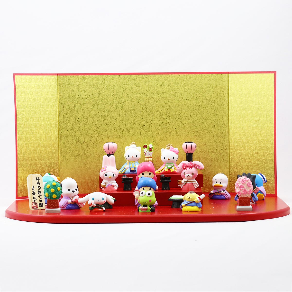 雛人形 吉徳 吉徳大光 コンパクト キャラ雛 ハローキティ 段飾り 雛人形 HNY-183-225 (183225)ひな人形 かわいい おしゃれ インテリア 雛 ひな人形 小さい ミニ