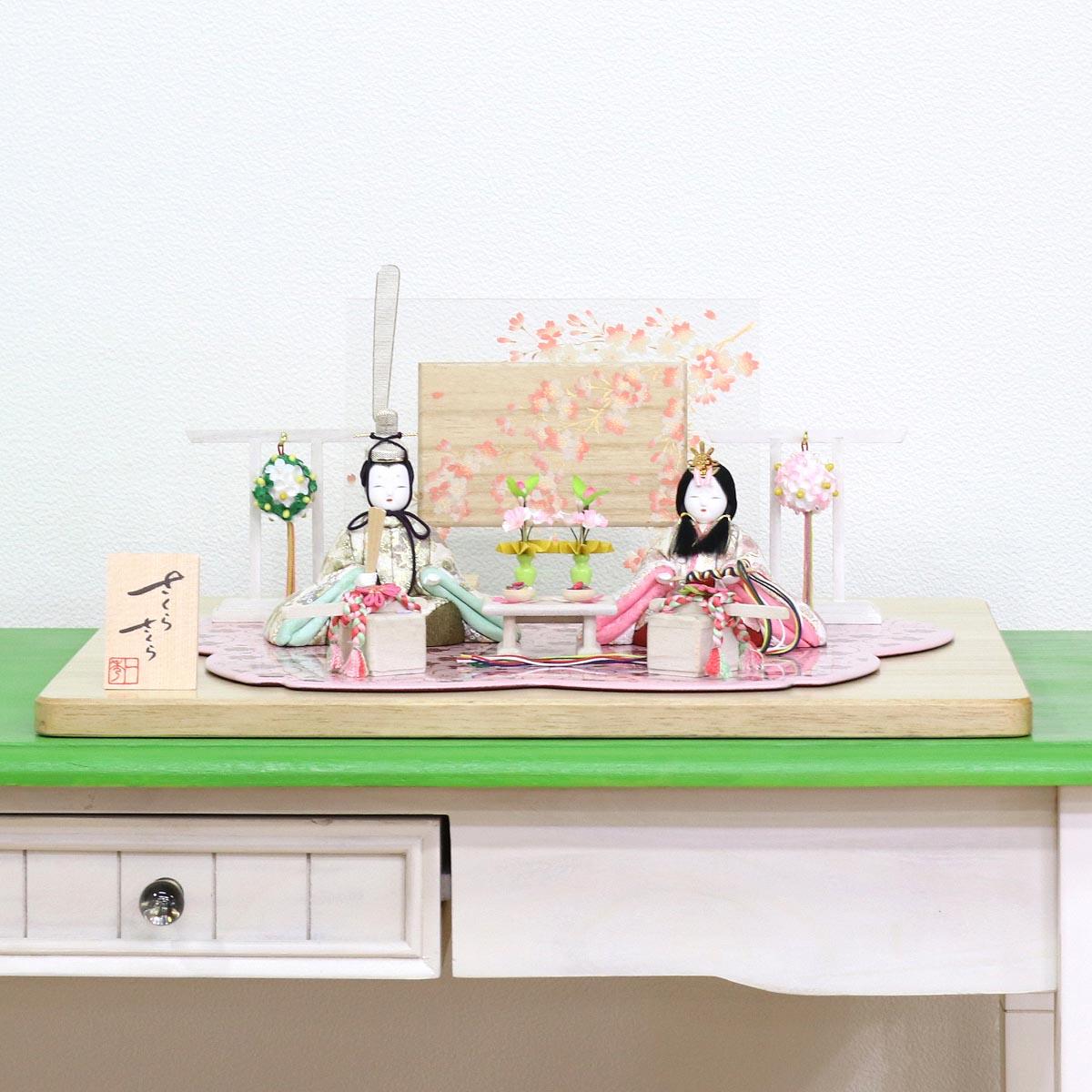 雛人形 一秀 コンパクト 木目込み飾り さくらさくら 親王飾り 2号 金彩 雛人形 HNIS-C-124ひな人形 かわいい おしゃれ インテリア 雛 木目込人形飾り ひな人形 小さい ミニ [P20]