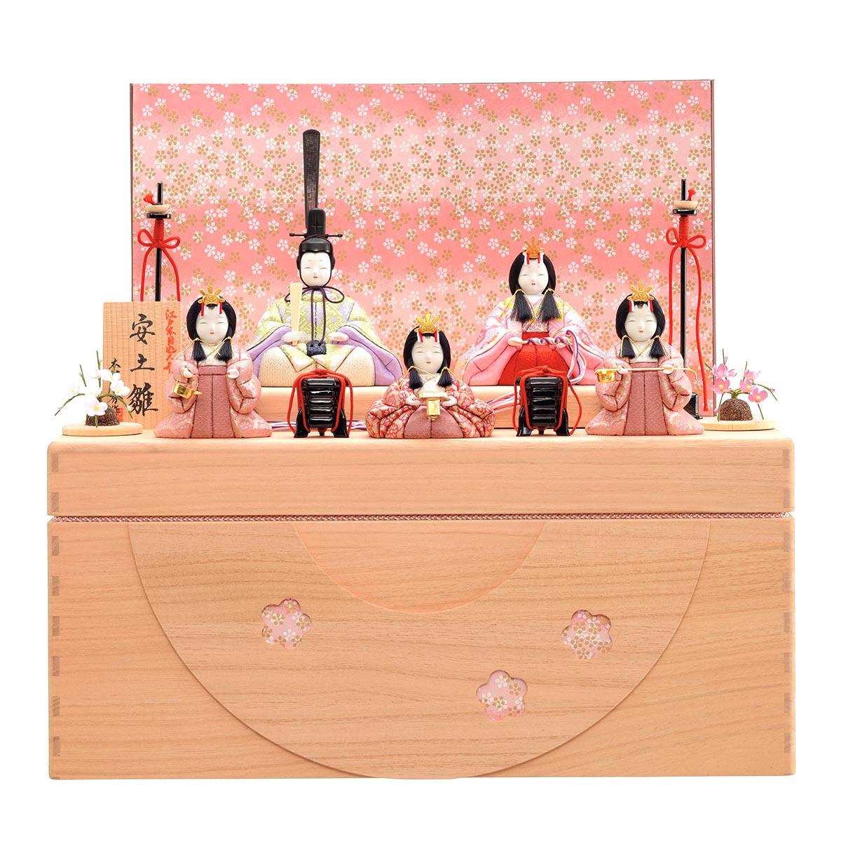 雛人形 一秀 コンパクト 木目込み飾り 五人飾り 安土雛 15-5号 桐収納飾り 雛人形 HNIS-I-10ひな人形 かわいい おしゃれ インテリア 雛 木目込人形飾り ひな人形 小さい ミニ [P20]