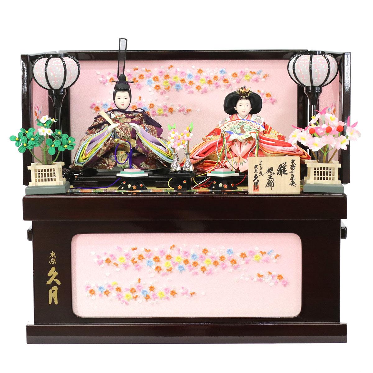 雛人形 久月 収納飾り 久月 収納飾り 小三五親王 雛人形 HNQ-S-31178Mひな人形 かわいい おしゃれ インテリア 雛 コンパクト収納飾り [P10]