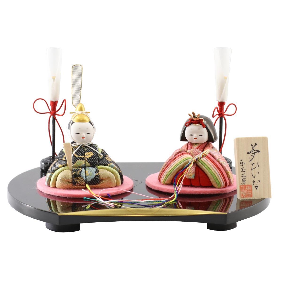 雛人形 東玉 コンパクト 木目込み飾り 夢ひいな 正絹 木目込み 親王飾り HNTG-YH-01 (NO-15-72)おひなさま お雛様 ひな人形 かわいい おしゃれ インテリア 雛 木目込人形飾り ひな人形 小さい ミニ