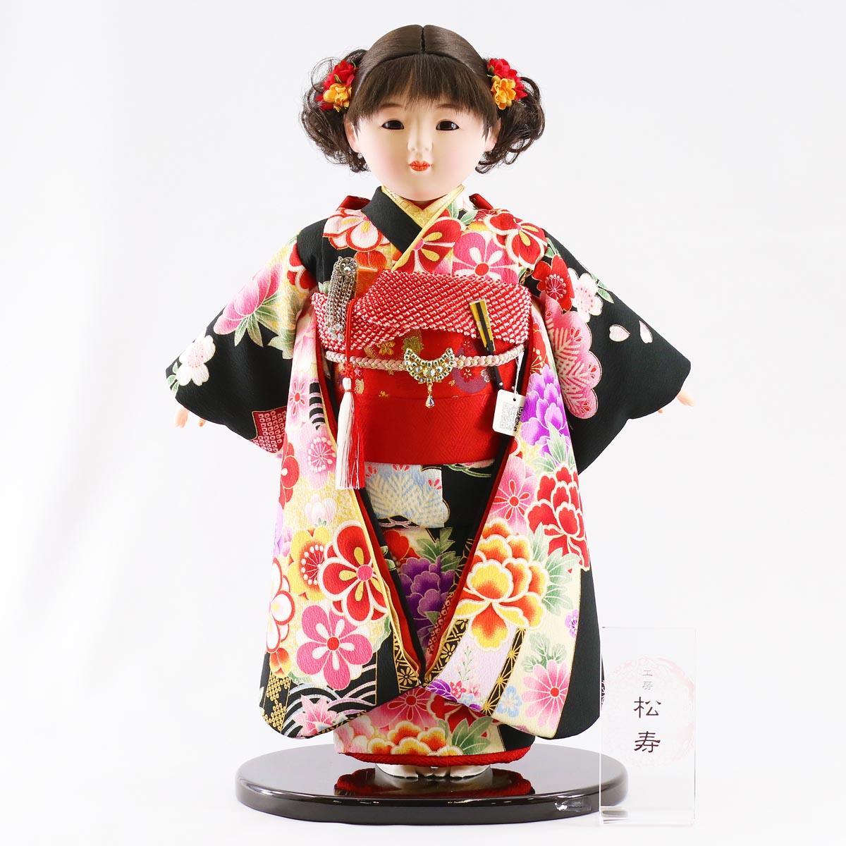 雛人形 松寿 市松人形 松寿作 市松人形 京友禅 黒 市松 ICMY-BC26017-42 (尺二)ひな人形 かわいい おしゃれ インテリア