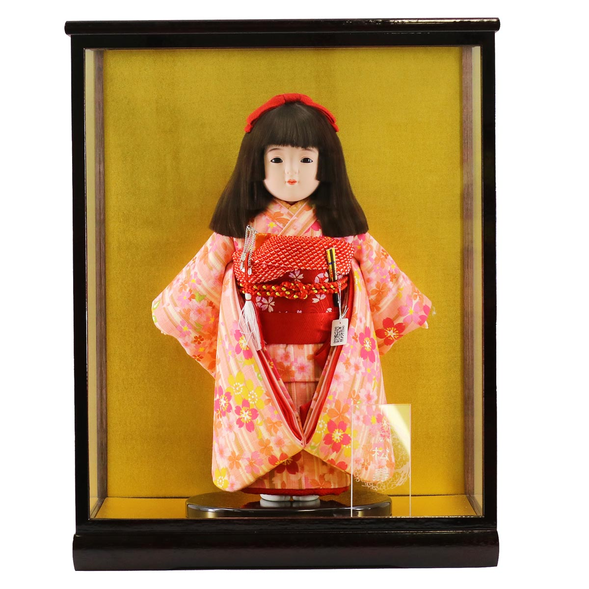 市松人形 松寿 コンパクト 市松人形 松寿作 市松人形 特選友禅 ケース入り (HB45) 市松 ICMY-BH16008-15G-C (HB45)ひな人形 かわいい ひな人形 小さい ミニ