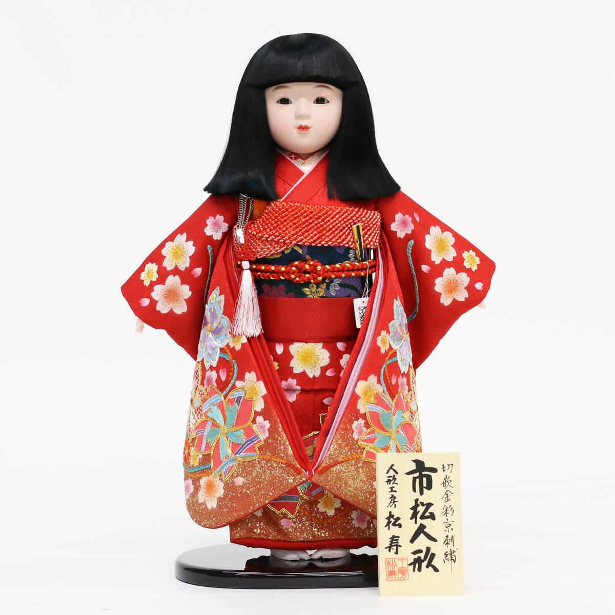 雛人形 松寿 市松人形 松寿作 市松人形 切嵌金彩京刺繍 桜 市松 ICMY-BM23640-11ひな人形 かわいい おしゃれ インテリア