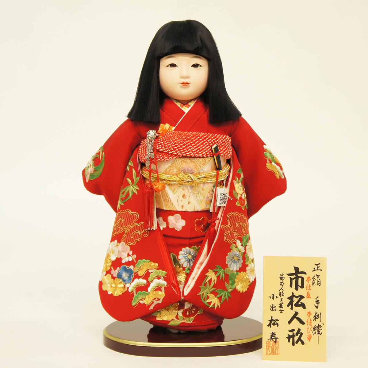 市松人形 松寿 コンパクト 市松人形 松寿作 市松人形 正絹一越手刺繍 花の丸 雲本仕立・練胴・本結帯 市松人形 ICMY-C027075-04Zひな人形 ひな人形 小さい