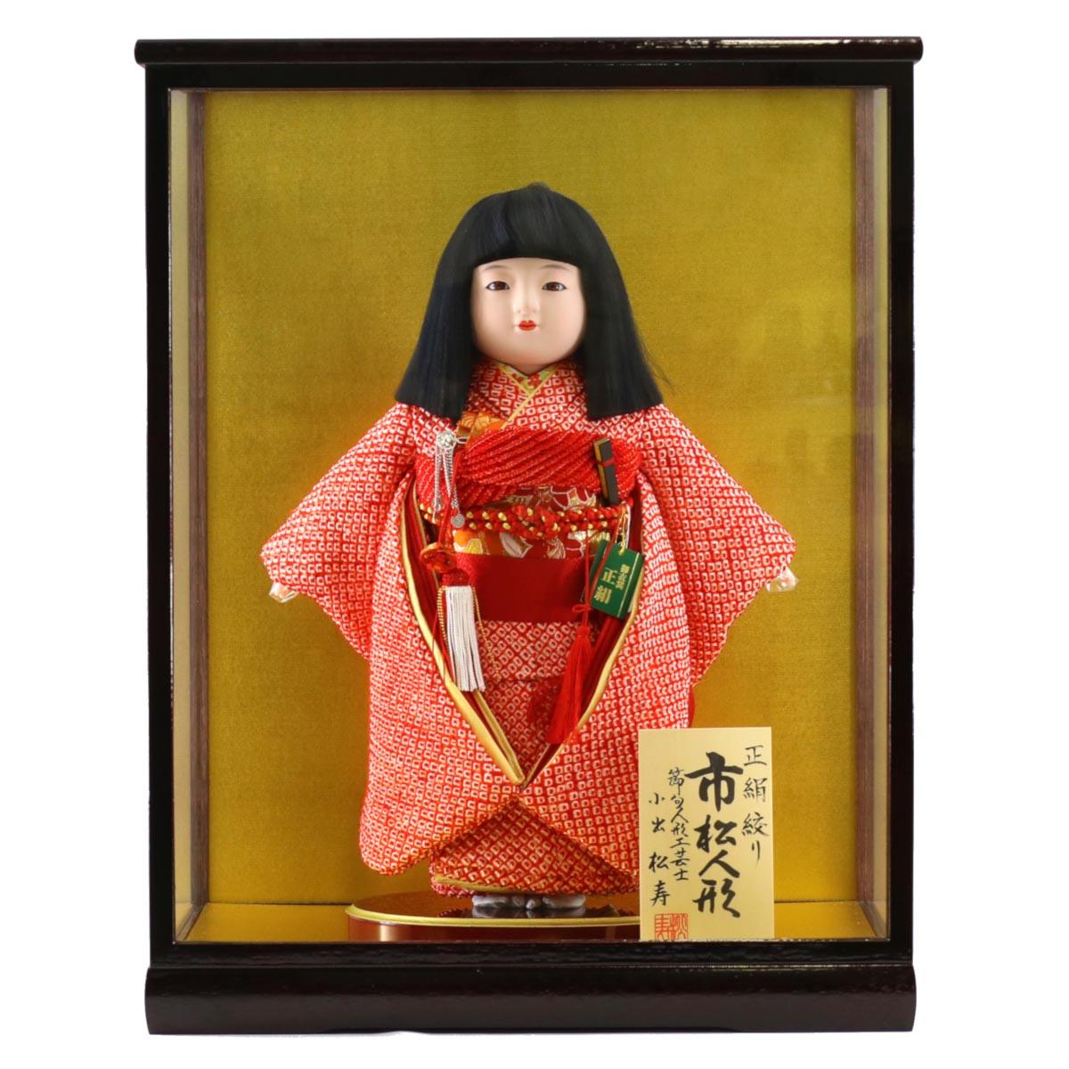 雛人形 松寿 コンパクト 市松人形 松寿作 市松人形 正絹 絞り ケース入り (HB45) 市松 ICMY-C10-07-C (HB45)ひな人形 かわいい おしゃれ インテリア ひな人形 小さい ミニ