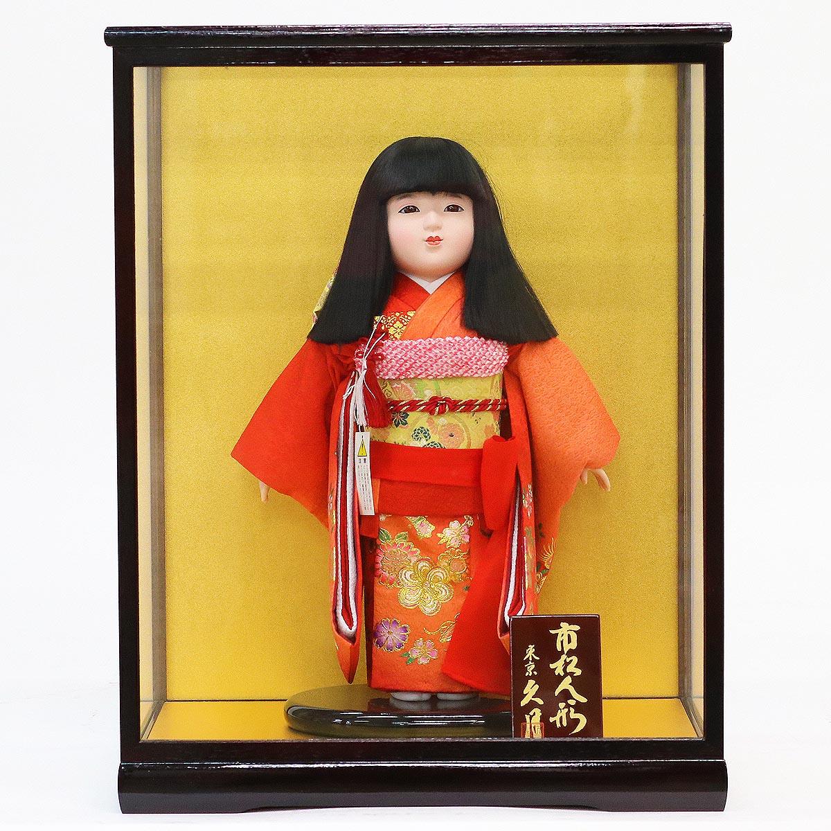 市松人形 久月 コンパクト 市松人形 久月作 市松人形 金彩朱宝尽くし ケース入り (HB45) 市松人形 HNQ-K10012G-4-C (HB45)市松人形 ひな人形 雛 小さい [P10]