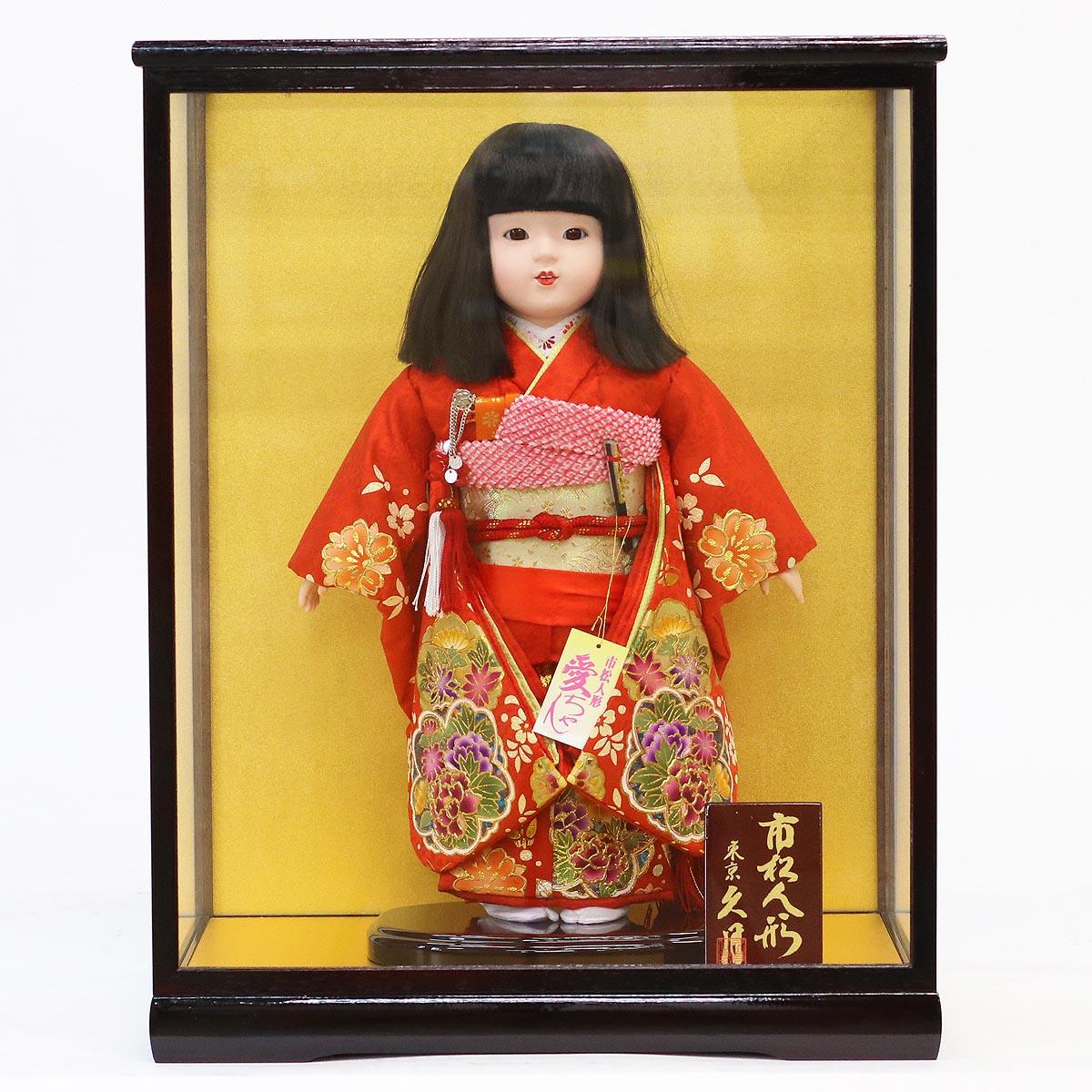 雛人形 久月 コンパクト 市松人形 久月作 市松人形 愛ちゃん 金彩 赤 ケース入り (HB45) 市松 ICQ-K10047G-1-C (HB45)ひな人形 かわいい おしゃれ インテリア ひな人形 小さい ミニ