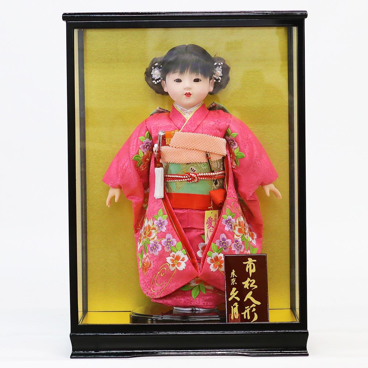 雛人形 久月 コンパクト 市松人形 久月作 市松人形 愛ちゃん ピンク ケース入り (HB9) 市松 ICQ-K13086G-87-C (HB9)ひな人形 かわいい おしゃれ インテリア ひな人形 小さい ミニ