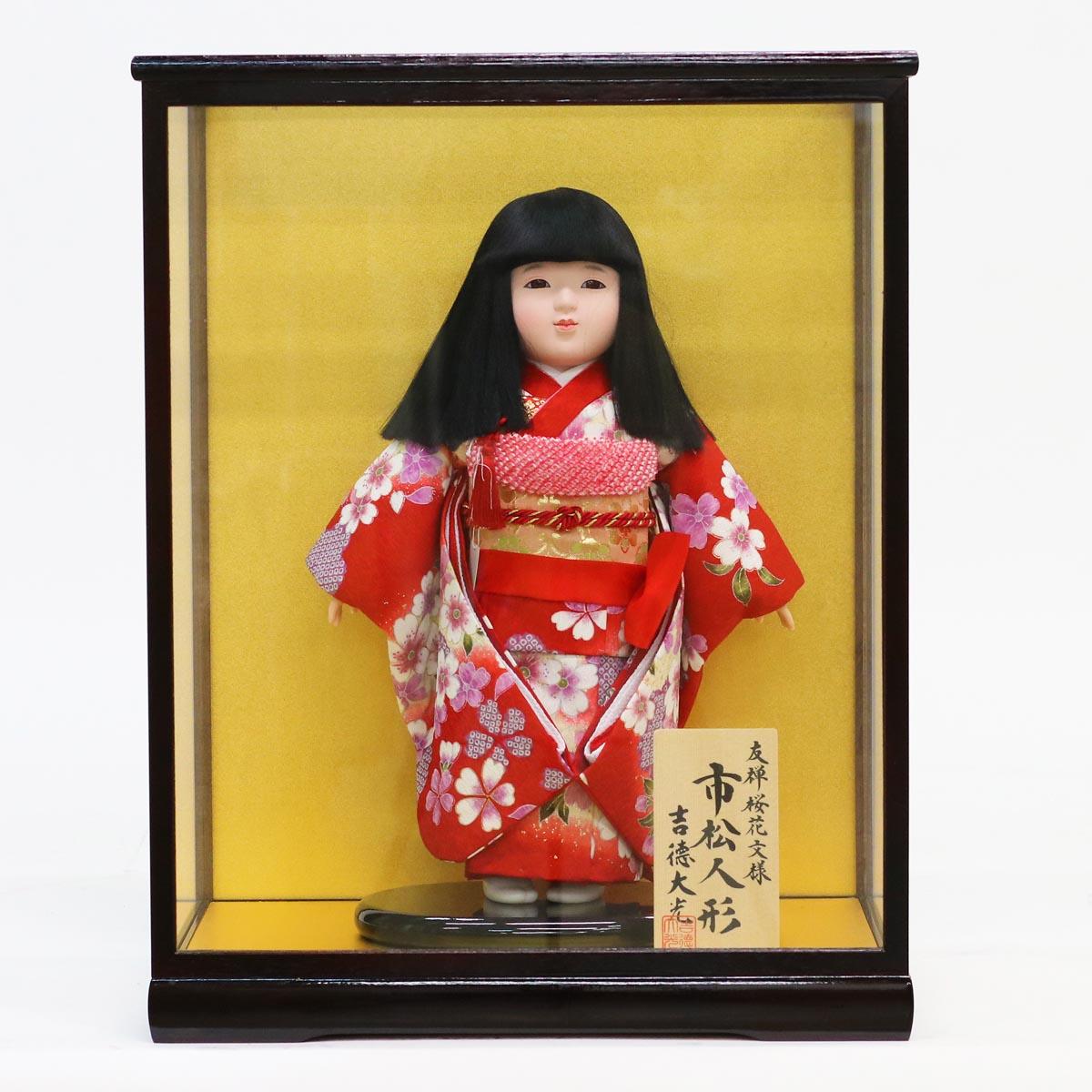市松人形 吉徳 コンパクト 市松人形 市松人形 友禅 10号 ケース入り (HB45) 市松 ICY-410-024-C (HB45)ひな人形 かわいい ひな人形 小さい ミニ