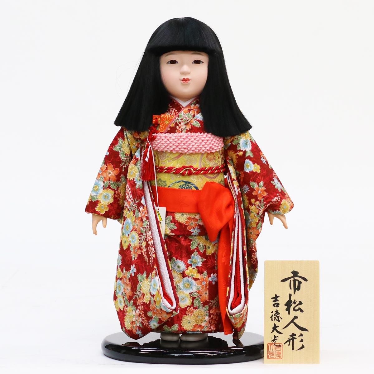 雛人形 吉徳 市松人形 市松人形 友禅 10号 市松 ICY-410-048ひな人形 かわいい おしゃれ インテリア