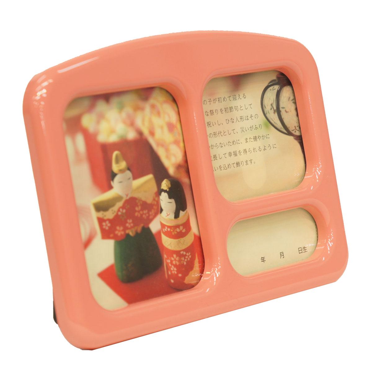 おひなさまと一緒にお子様のお写真を飾りませんか? ひな祭り 桃の節句用 フォトフレーム オルゴール付き HNOR-J-1-362 マーケティング 小 タイムセール BGM:うれしいひなまつり 写真立て