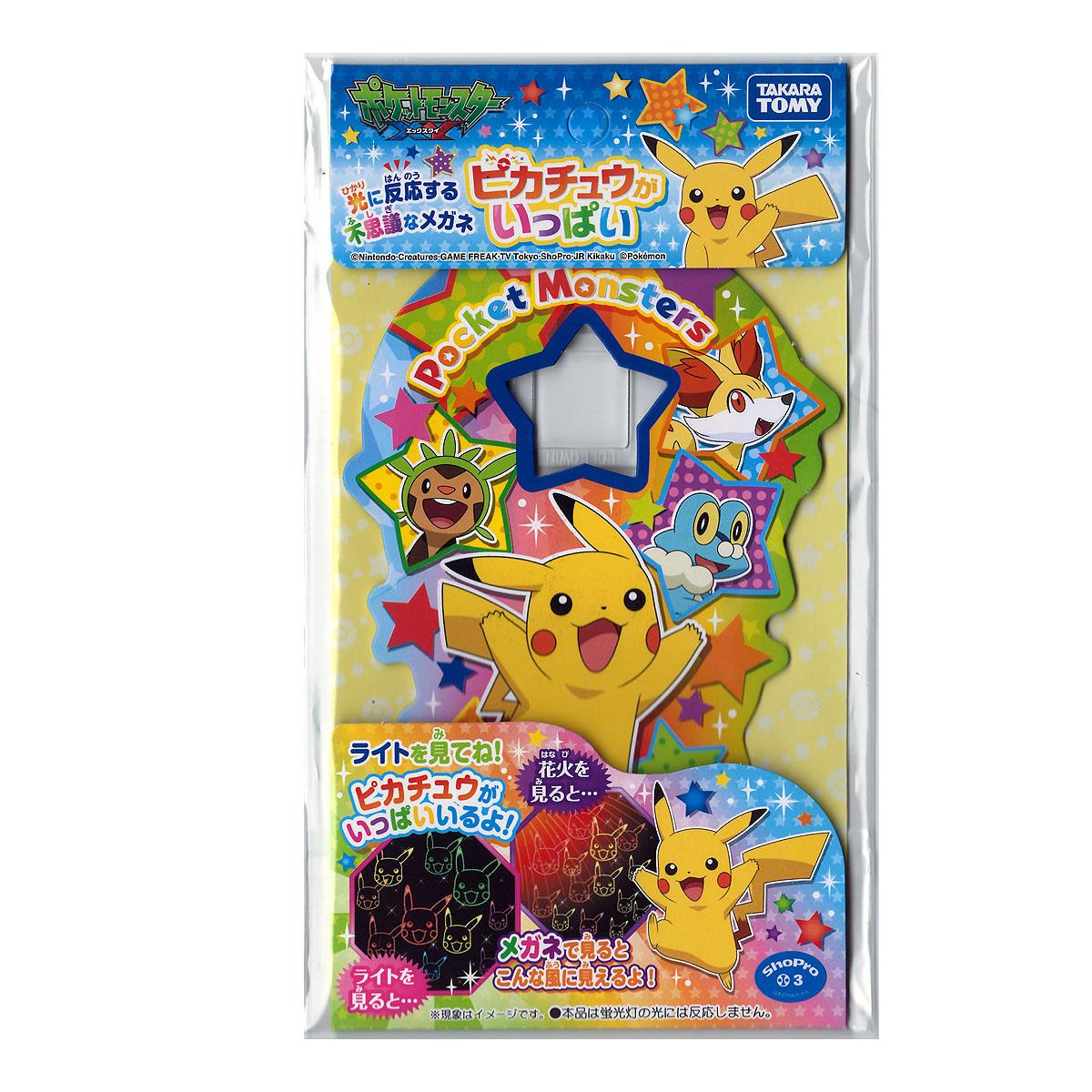 """pikachu许多""供烟火使用的感到奇怪的虫子眼镜神奇宝贝majikkumeganehorosupekku(进入袋子)"