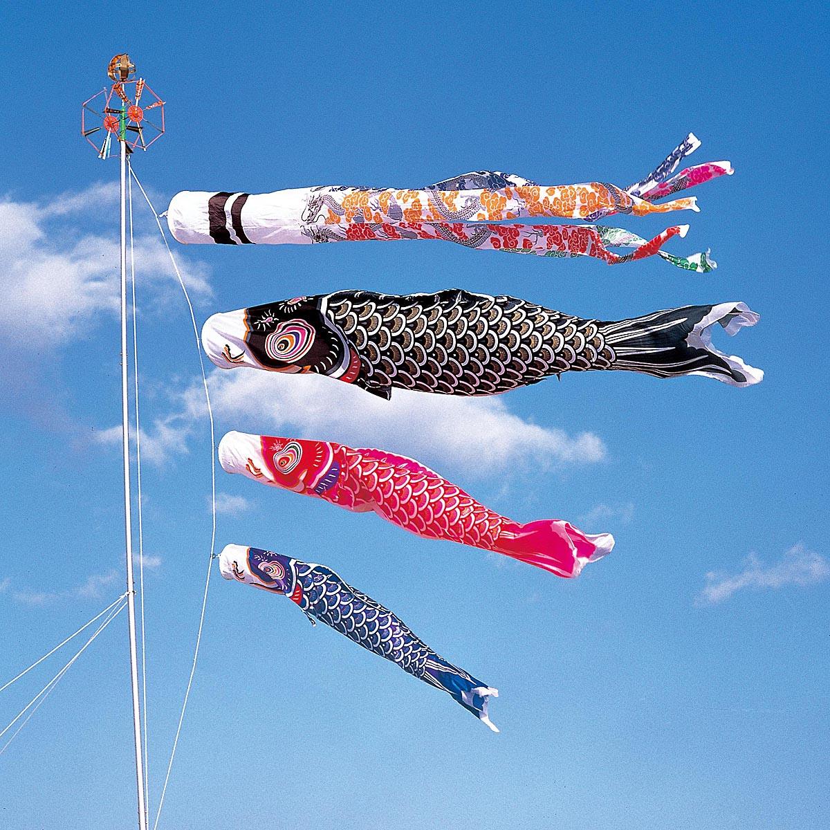 こいのぼり 庭用 さんさん鯉 4m 6点 (矢車、ロープ、吹流し、鯉3匹) マイホーム庭園用セット ダイヤ鯉 KOD-MY-734338