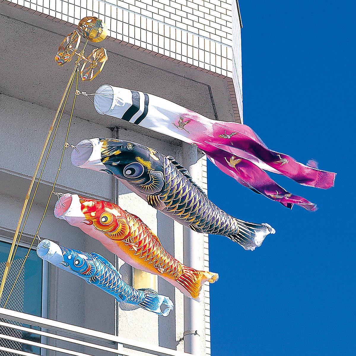 こいのぼり ベランダ用 空鯉 1.5m 6点 (矢車、ロープ、吹流し、鯉3匹) NDWベランダスタンドセット ダイヤ鯉 KOD-NDW-734297