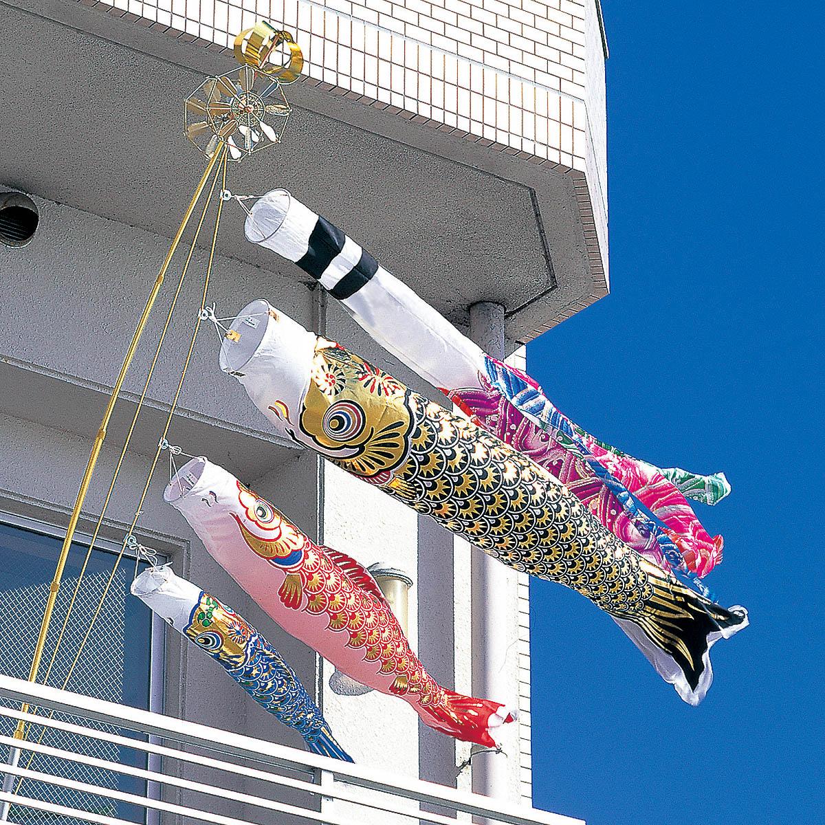こいのぼり ベランダ用 スターゴールド鯉 2m 6点 (矢車、ロープ、吹流し、鯉3匹) NDWベランダスタンドセット ダイヤ鯉 KOD-NDW-734319