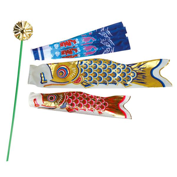 おもちゃ ミニ鯉 矢車付き金箔(大)セット 30個入り KOI-T-152-690おもちゃ ミニ こいのぼり 徳永鯉のぼり