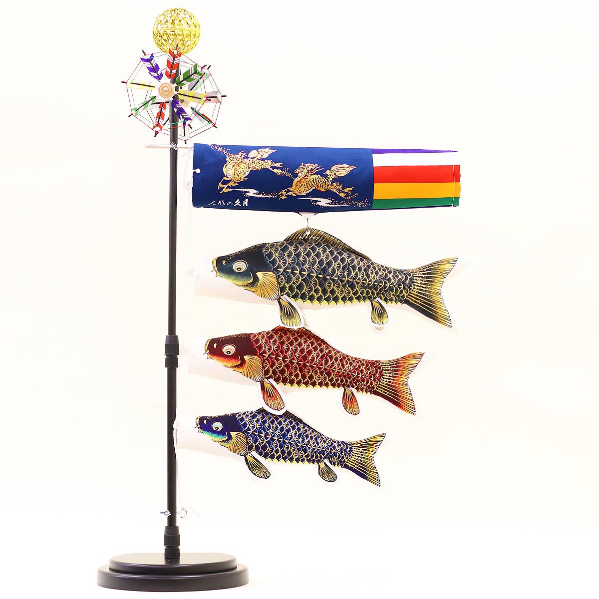 久月 室内用麒麟児鯉 KOQ-RM-TK628 [P10]つるし飾り 吊るし飾り 室内用 こいのぼり で 端午の節句 こどもの日 のお祝いに