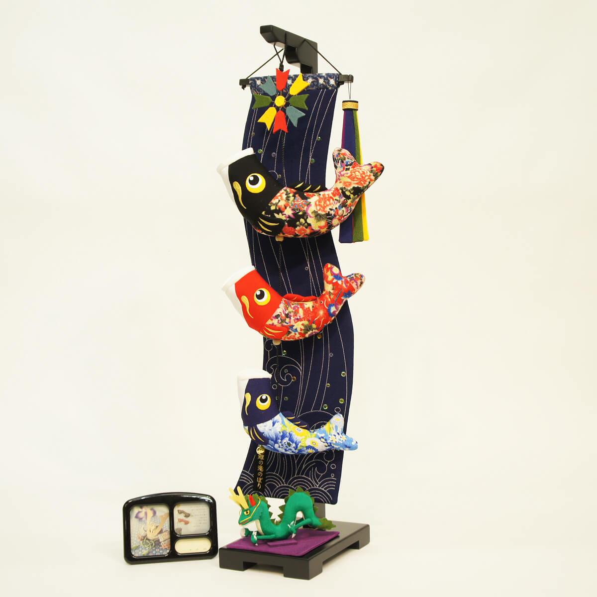 室内 鯉のぼり 鯉の滝登り 中 (スタンド・オルゴール付) TRS-BK-KTM送料無料 ※北海道 沖縄は除く おしゃれ で かわいい つるし飾り 吊るし飾り 室内用 こいのぼり で 端午の節句 こどもの日 のお祝いに