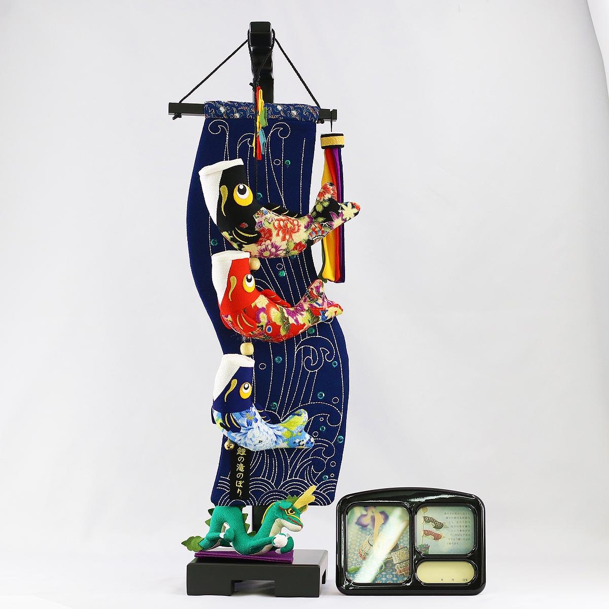 室内 鯉のぼり 鯉の滝登り 小 (スタンド・オルゴール付) TRS-BK-KTS送料無料 ※北海道 沖縄は除く おしゃれ で かわいい つるし飾り 吊るし飾り 室内用 こいのぼり で 端午の節句 こどもの日 のお祝いに