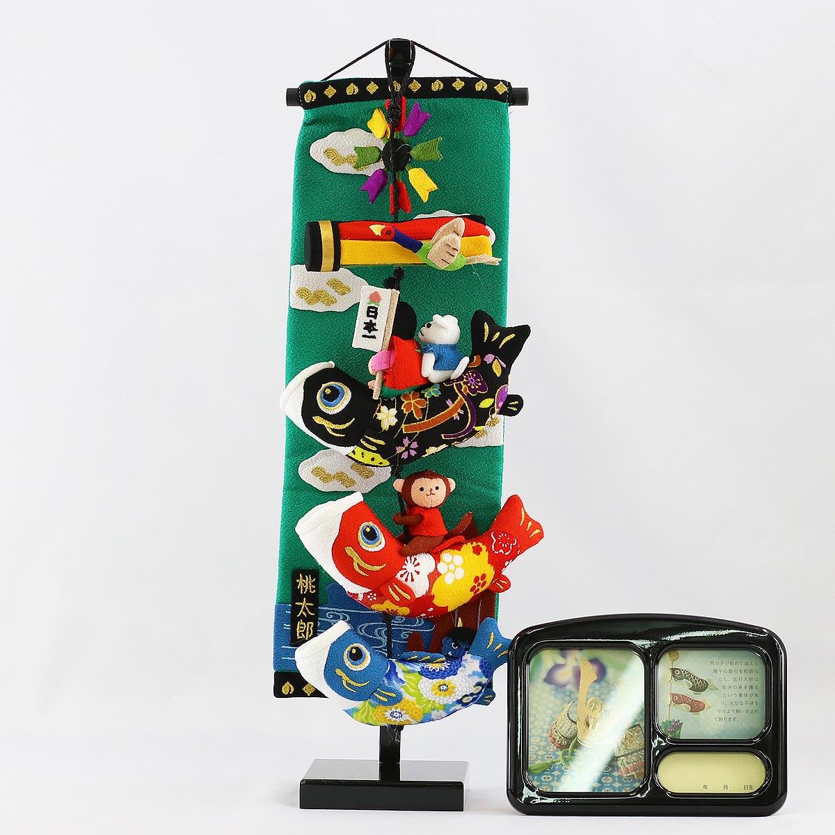 室内 鯉のぼり 桃太郎こいのぼり 特小 (スタンド・オルゴール付) TRS-BK-PKSS送料無料 ※北海道 沖縄は除く おしゃれ で かわいい つるし飾り 吊るし飾り 室内用 こいのぼり で 端午の節句 こどもの日 のお祝いに