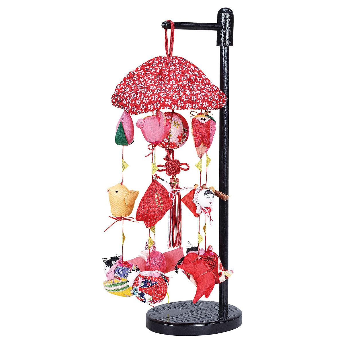 まり飾り ミニ 傘付き 台付き TRS-F-3620-09-012送料無料おしゃれ で かわいい さげもん つるし雛 吊るし飾り で 桃の節句 雛祭り ひな祭り 雛人形 のお祝いに