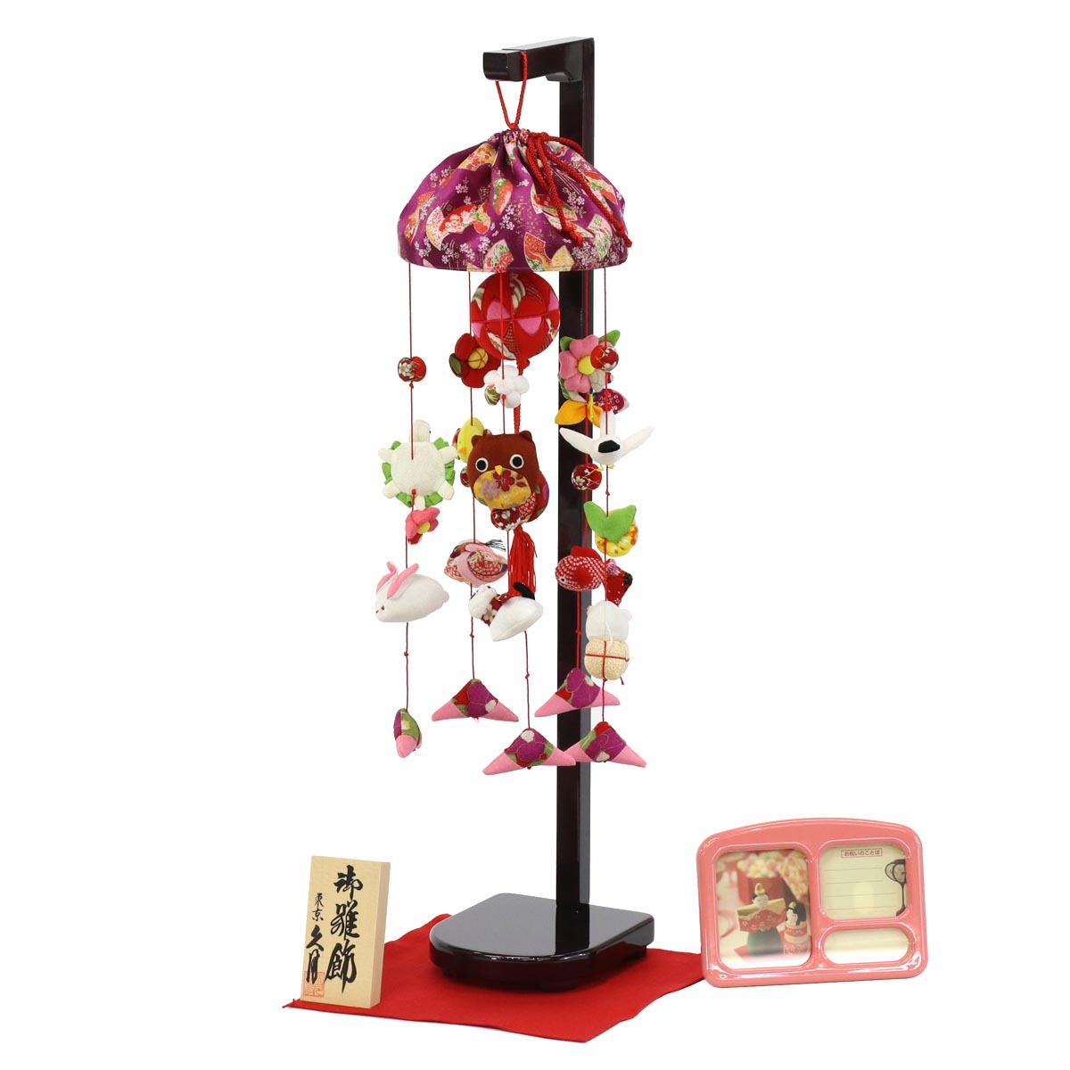 久月 つるし雛 舞つるし (小) 紫 スタンド付 オルゴール付 TRS-Q-SI29-1送料無料 ※北海道 沖縄は除く つるし雛 吊るし飾り で 桃の節句 雛祭り ひな祭り 雛人形 のお祝いに