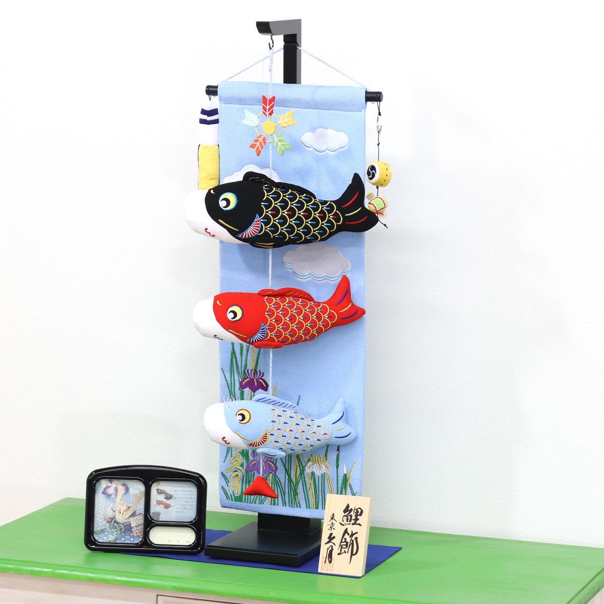 久月 室内 鯉のぼり タペストリー オルゴール付 TRS-Q-TAK-6送料無料 ※北海道 沖縄は除く おしゃれ で かわいい つるし飾り 吊るし飾り 室内用 こいのぼり で 端午の節句 こどもの日 のお祝いに